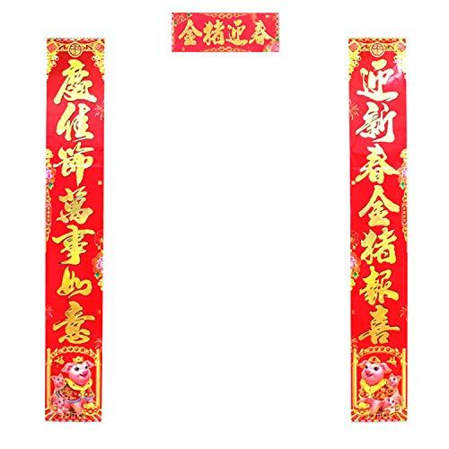 JQJPJOSIE Couplet de Printemps Chinois à Chaud pour Le Nouvel an Coffret Cadeau de Printemps Festival Couplet pour Un ami Chinois, N°4, 3M