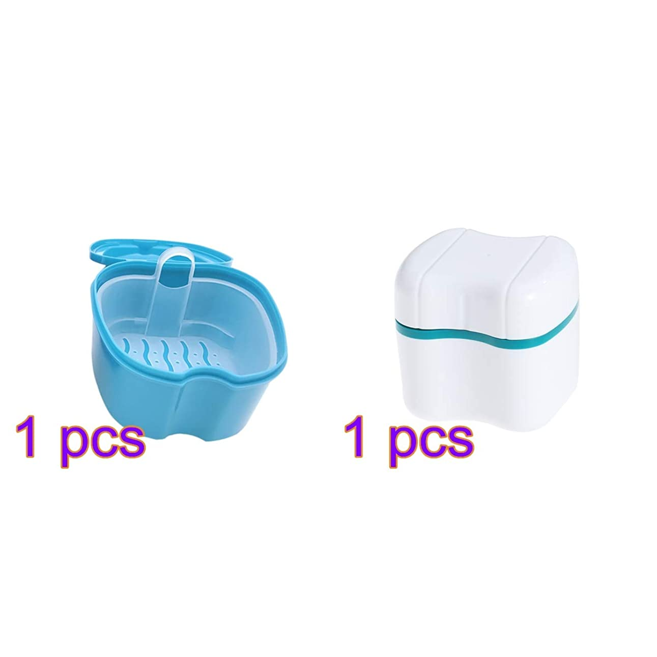 ボランティア調整単調なHealifty 義歯ボックスケース義歯バスボックスケース歯科偽歯収納ボックス2本