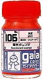 ガイアカラー 106 蛍光オレンジ(光沢/クリアータイプ・15ml入瓶)