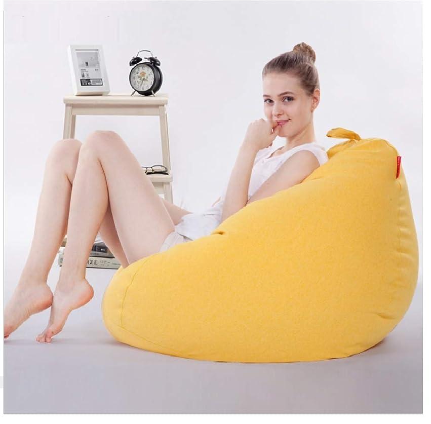バスケットボールいう十二深く座るクッション 癒されるソファー 体が吸い付いてリラクスできる どんな座り方でもくつろぐ (イエロー)