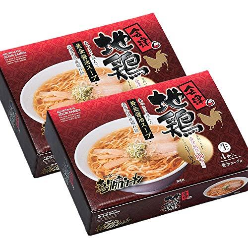 会津地鶏 しょうゆラーメン 4食 2箱セット 生麺、会津地鶏しょうゆスープ 福島 ご当地ラーメン 河京