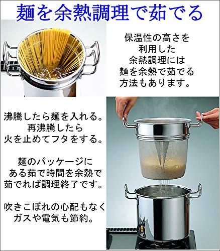 宮崎製作所『ジオ・プロダクトパスタポット』