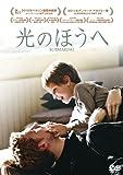 光のほうへ [DVD] image