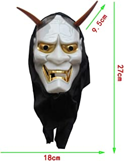 QYLOZ Female Ghost Costume Mask Cosplay Halloween Scary Plastic Realistic Prop Party Face Mask (Color : H)
