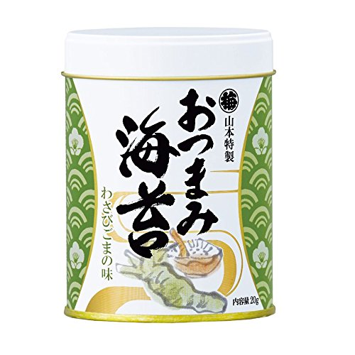 山本海苔店 味つけ海苔 おつまみ海苔  ( わさびごま ) 1缶 20g 九州有明海産 国産 のり 海苔 ギフト 内祝 仏事 家庭