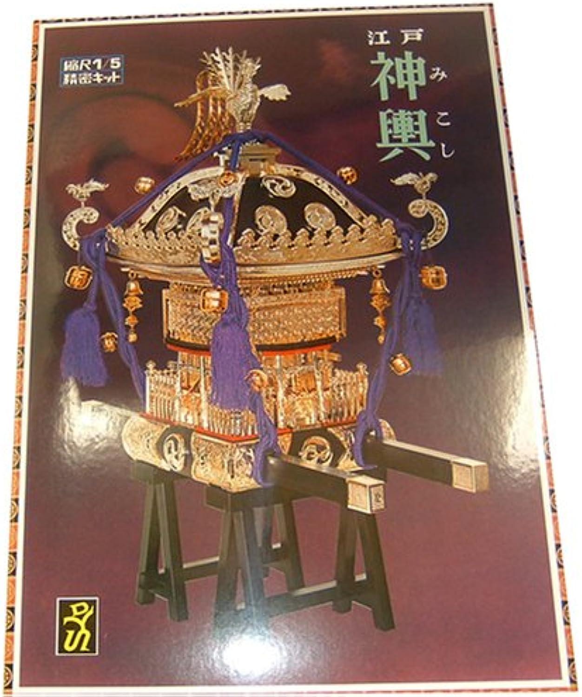 Mikoshi Black (Plastic model) Doyusha 1 5