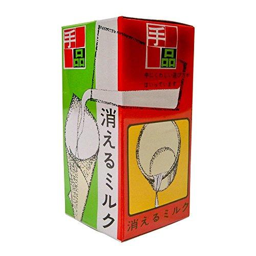 dispara?tre lait (japon importation)