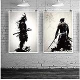 Japanisches Samurai-Schwarzweiss-Plakat, abstrakte