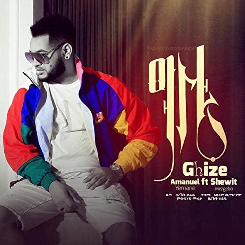 Amanuel Yemane feat. Shewit Mezgebo