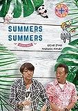 さまぁ〜ず×さまぁ〜ず DVD Vol.44