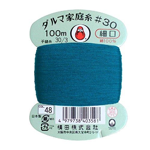 横田 ダルマ 家庭糸 手縫い糸 30番手 細口 col.48 ブルー 100m 01-0130
