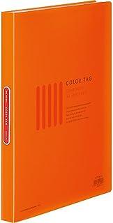 コクヨ ファイル クリアファイル カラータグ 40枚 オレンジ CTラ-40YR