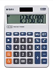 Calculator,Business Calculator,12 Digit Display-Solar and Battery Powered