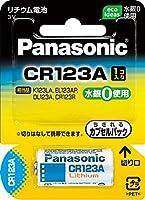Panasonic カメラ用リチウム電池3V [CR-123AW]