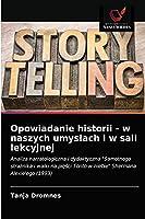 """Opowiadanie historii - w naszych umysłach i w sali lekcyjnej: Analiza narratologiczna i dydaktyczna """"Samotnego strażnika i walki na pięści Tonto w niebie"""" Shermana Alexie'ego (1993)"""