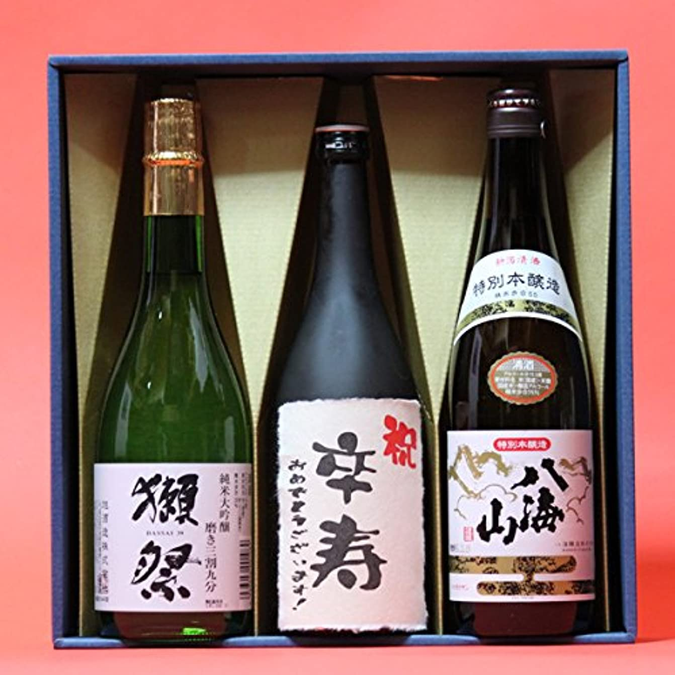 パラシュートリーズ植物学卒寿〔そつじゅ〕(90歳)おめでとうございます!日本酒本醸造+獺祭(だっさい)39+八海山本醸造720ml 3本ギフト箱 茶色クラフト紙ラッピング 祝卒寿のし 飲み比べセット