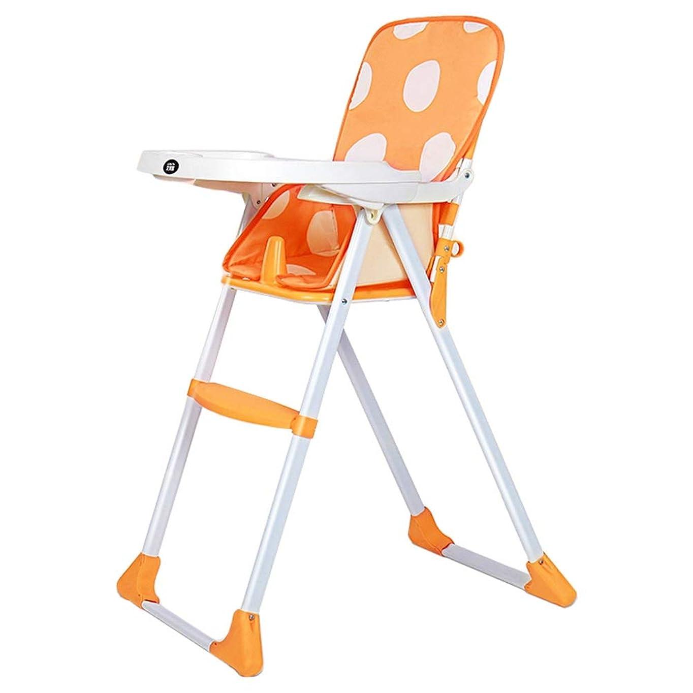 酒知り合いになる専制LXLA - 携帯用コンバーチブルの赤ん坊の高い椅子、皿および馬具との食事のための折る幼児ブースターの座席 (色 : Orange)
