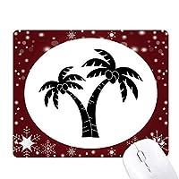 ココナッツの木を植えるビーチシルエット オフィス用雪ゴムマウスパッド