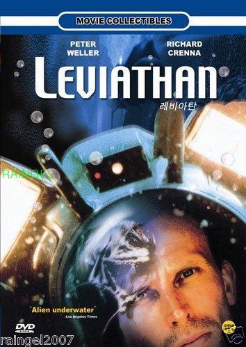 LEVIATHAN:REGION ALL IMPORT=PETER WELLER/RICHARD CRENA