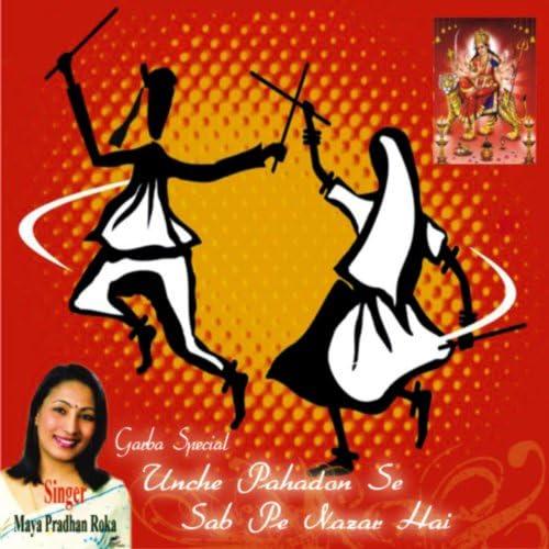 Maya Pradhan Roka