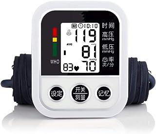 WEATLY Brazo esfigmomanómetro electrónico, Chino e Inglés casa esfigmomanómetro electrónico (Color : Black)
