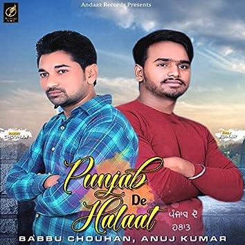 Punjab De Halaat - Single