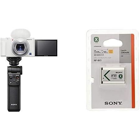 【セット買い】ソニー Video Blog用カメラ シューティンググリップキット VLOGCAM ZV-1GWC ホワイト & リチャージャブルバッテリパック Xタイプ NP-BX1