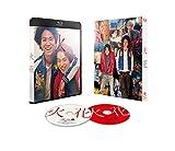 火花 Blu-ray スペシャル・エディション[Blu-ray/ブルーレイ]