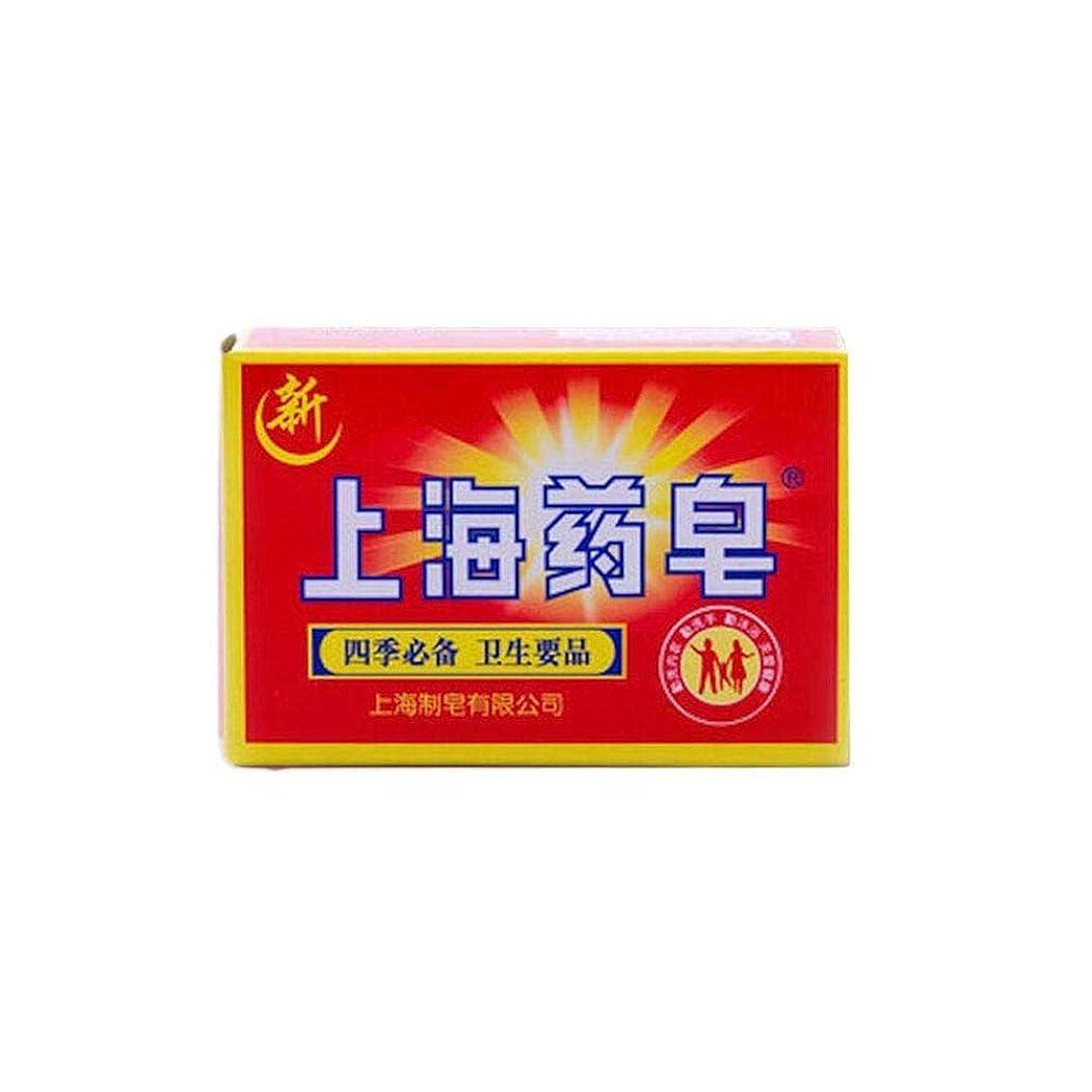 動詞救いリーダーシップBETTER YOU (ベター ュー) 手作り石鹸、上海石鹸 ,美白、ディープクレンジング、剥離、オイルコントロール、発泡ネット付き