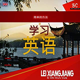 学习英语的简单方法 2 [The Simple Way to Learn English 2]                   Written by:                                                                                                                                 Lei Xiangjiang                               Narrated by:                                                                                                                                 Tin-Wan Tam                      Length: 3 hrs and 6 mins     Not rated yet     Overall 0.0