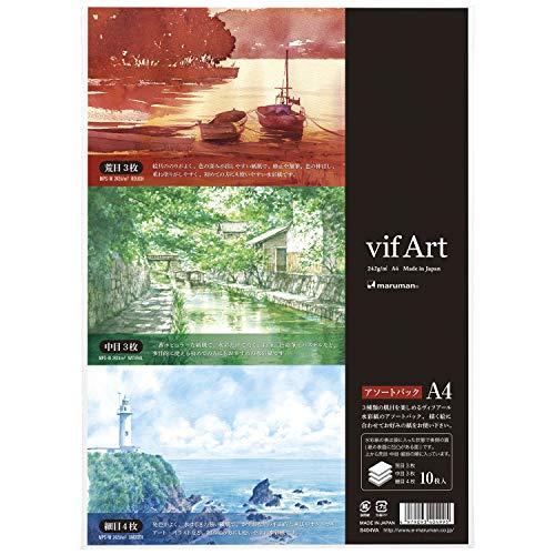 マルマン スケッチブック ヴィフアール 水彩紙 A4 アソートパック 5冊セット S404VA