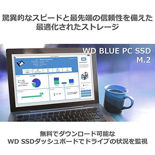 『WD 内蔵SSD M.2-2280 / 500GB / WD Blue 3D / SATA3.0 / WDS500G2B0B』の1枚目の画像