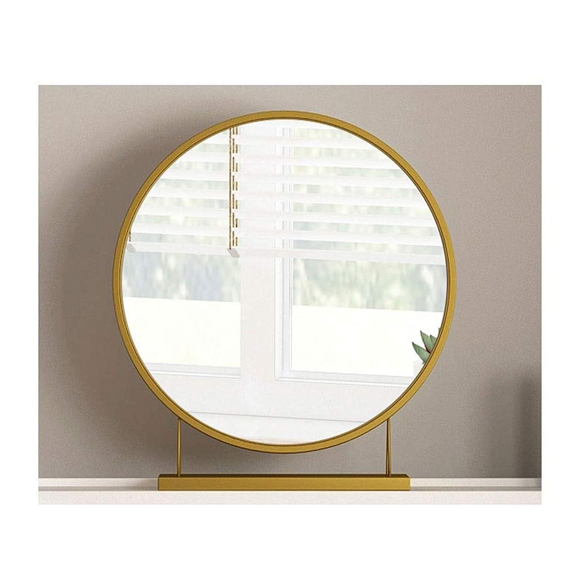 ふくろう納税者未就学JJJJD バスルームミラー洗面台ミラー壁掛け化粧鏡 (Color : Golden, Size : 50*10*54)