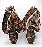 IDEA REGALO PASQUA 2021 Uovo Ferrero Fondente 250 gr+Uovo Ferrero Rocher Latte 250 gr