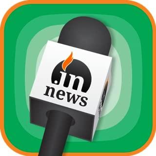 Best indian news reader Reviews