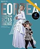 ファイナルファンタジーXIV エオルゼアコレクション2015 ミラージュプリズム&ハウジングカタログ (デジタル版SE-MOOK)