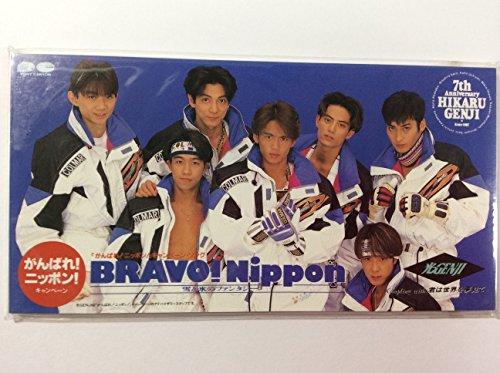 BRAVO! Nippon~雪と氷のファンタジー~