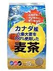 【大幅値下がり!】日本精麦 カナダ産麦茶 (8g×15P)×15袋が激安特価!