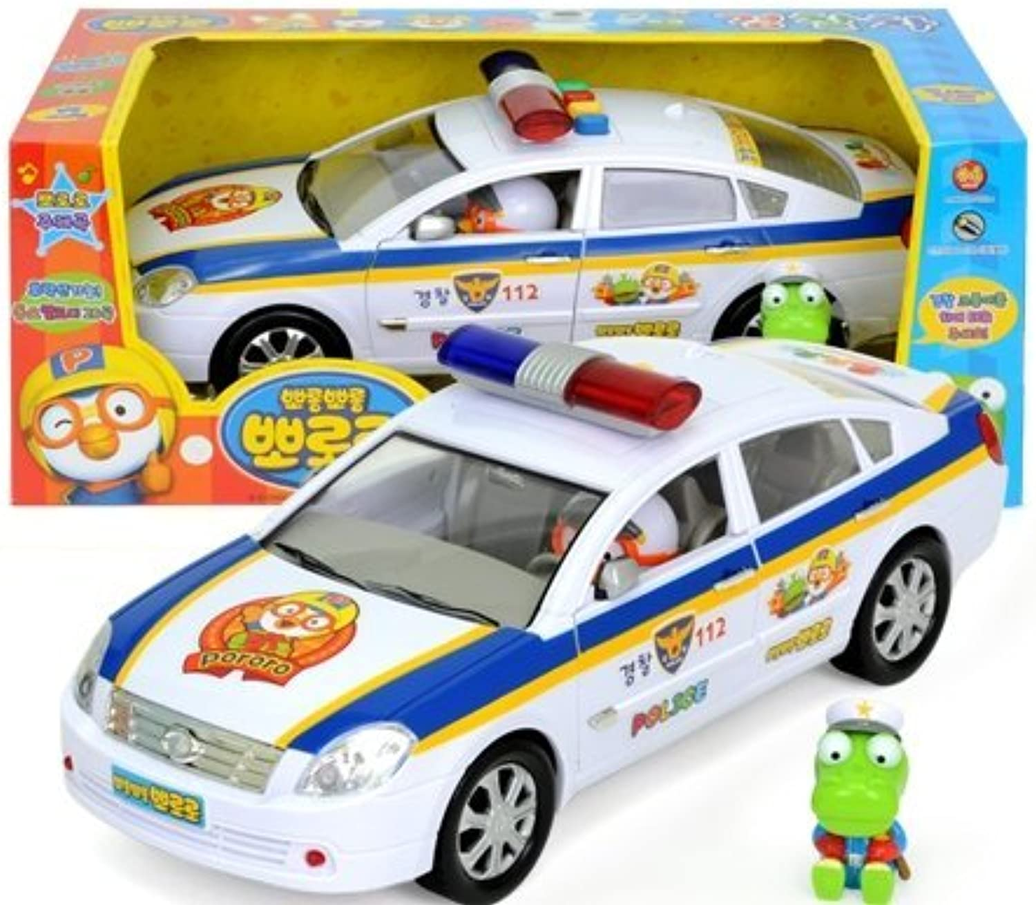 Pgoldro & Crong Police Toy Car by Pgoldro
