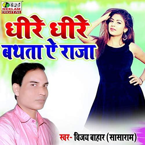 Vijay Bahar