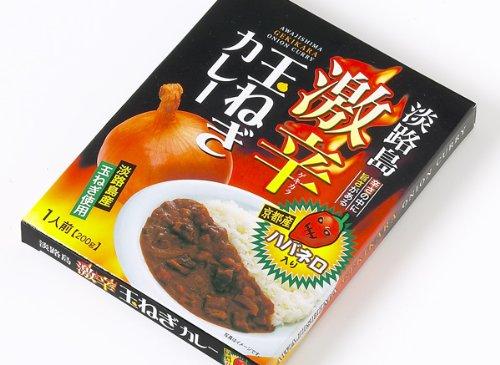 淡路島「激辛」玉ねぎカレー 200g