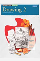 Beginner's Guide: Drawing: Book 2 (How to Draw & Paint/Art Instruction Prog) Paperback