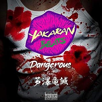 Dangerous (feat. Ryusei Ashizawa)