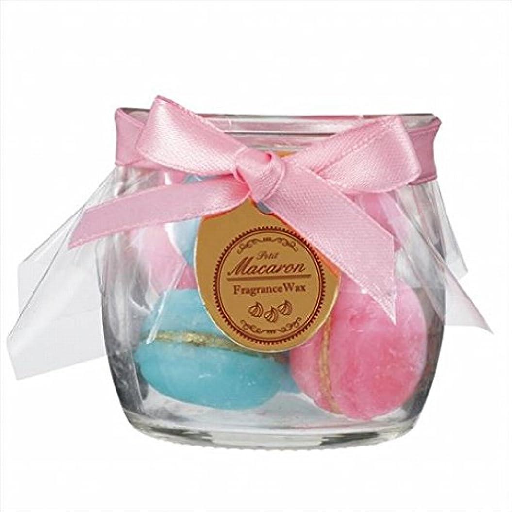 クラウドあごひげ接辞スイーツキャンドル( sweets candle ) プチマカロンフレグランス 「 ピーチ 」 キャンドル