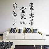 JXWR Adhesivo de Pared Reiki curación Vinilo decoración 56 cm x 29 cm