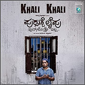 "Khali Khali Agide (From ""Puksatte Lifu"")"
