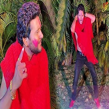 Rang Deb Lale Lal Chunari Tohar - Single