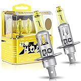 Sidaqi 2X Ampoule LED H1 jaune 2800K 12V 100W pour remplacer l'ampoule de phare halogène de la voiture d'origine antibrouillard DRL
