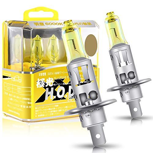 H1 100 W Halogen Scheinwerfer Leuchtmittel gelb 2800 K 12 V Nebelscheinwerfer Auto DRL 2 Stück