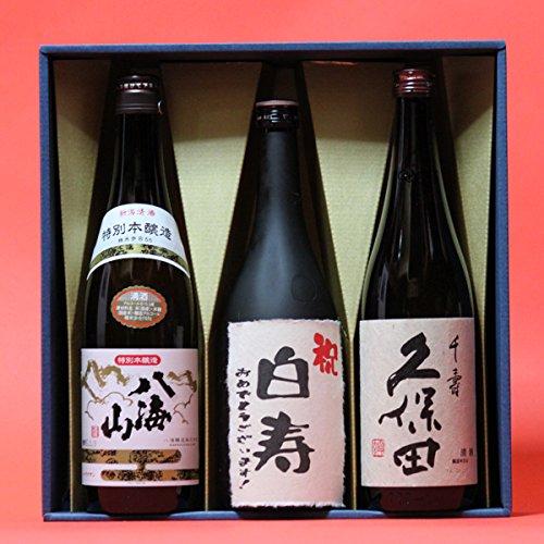 白寿〔はくじゅ〕(99歳)おめでとうございます!日本酒本醸造+久保田千寿+八海山本醸造720ml 3本ギフト箱 茶色クラフト紙ラッピング 祝白寿のし 飲み比べセット